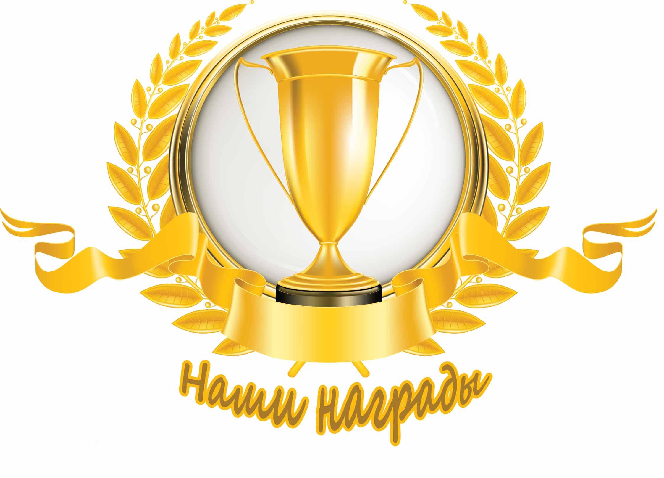 Поздравления с победой спортсмену