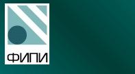 ФИПИ - Федеральный институт педагогических измерений