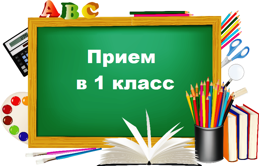 https://grush.rostov-obr.ru/item/284525#/